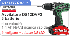 Avvitatore Hitachi DS12DVF3